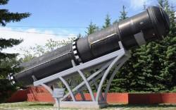 Баллистическая ракета 3М65 Р-39 «Осетр»